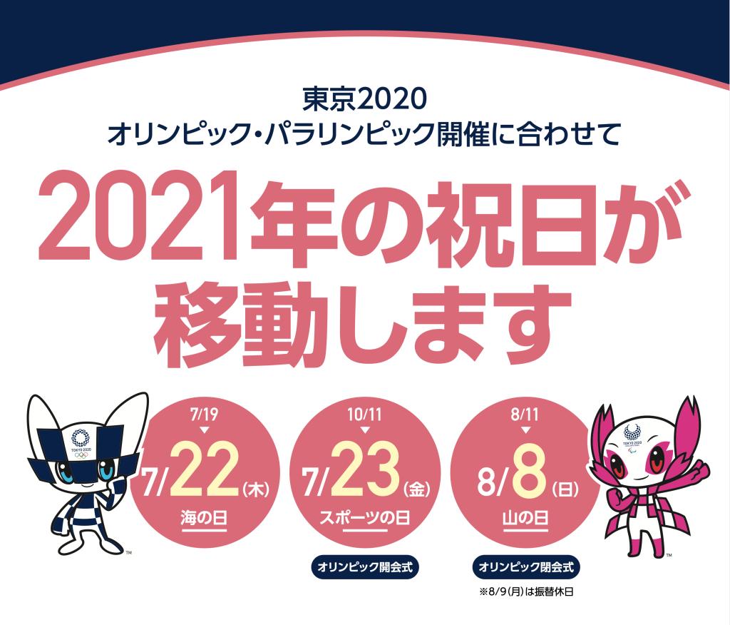 スクリーンショット 2021-06-30 9.45.57